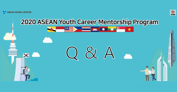 2020 ASEAN Youth Career Mentorship